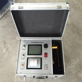 30KVA氧化锌避雷器测试仪厂家供应