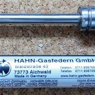 G 14-4014原装德国HAHN-GASFEDERN气弹簧 阻尼器