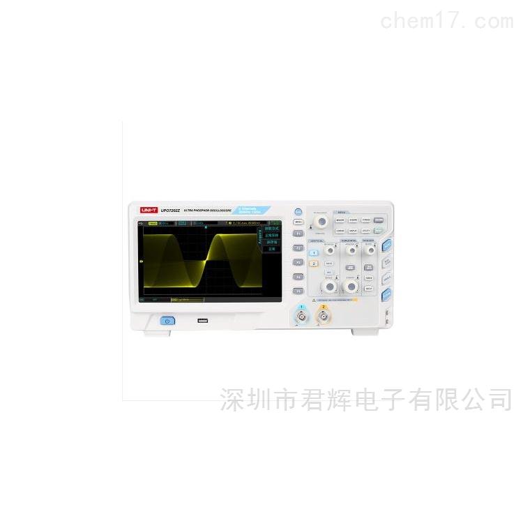 UPO7202Z数字荧光示波器