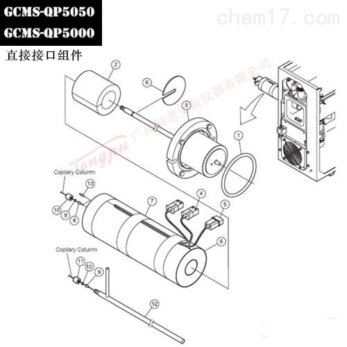 岛津GCMS-QP5050、GCMS-QP5000直接接口组件