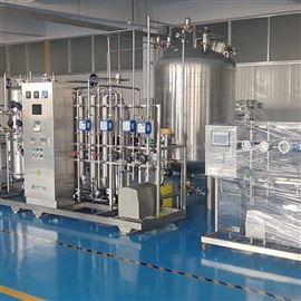 HCRO-C 0.25 2T/H离子水处理 超纯水系统