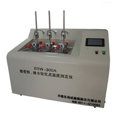 承德热变形、维卡软化点温度测定仪