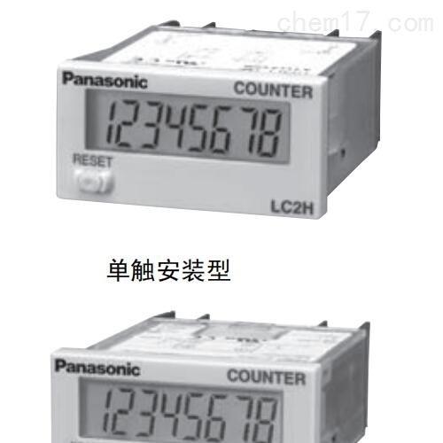 Panasonic电子计数器,松下核心技术