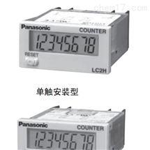 LC4H-R6-AC240VSPanasonic电子计数器,松下核心技术