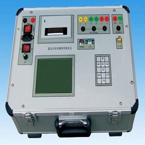 智能高压开关动特性测试仪全新设备