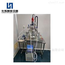 实验室真空均质乳化系统