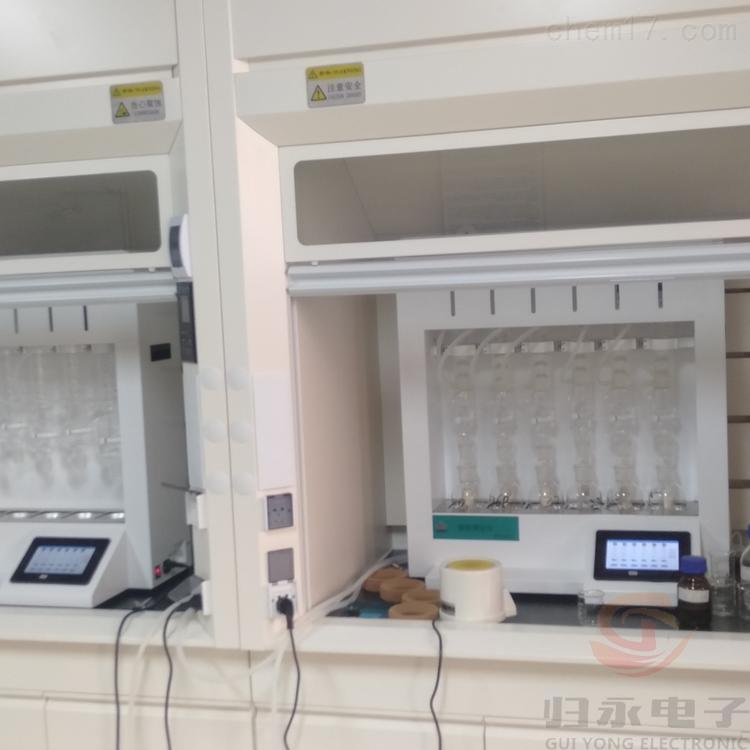 GY-QZCDY智能溶剂自动回收脂肪抽提器厂家