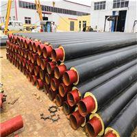 DN500鋼套鋼防腐複合蒸汽保溫管廠家直銷