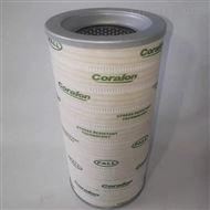 HC2256FKN6H电厂用液压站过滤器