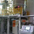 蘇州定量配比包裝混合配料系統