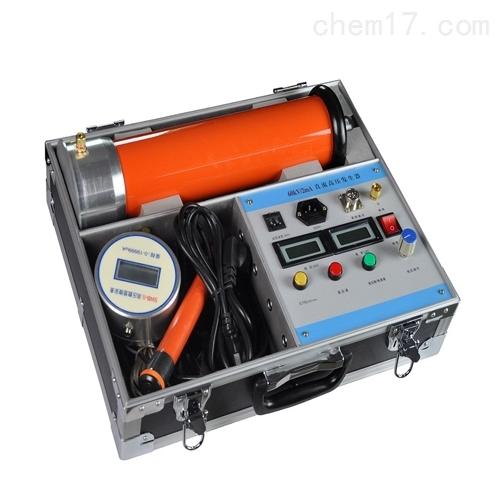 智能直流高压发生器全新设备