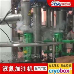 滴氮机价格
