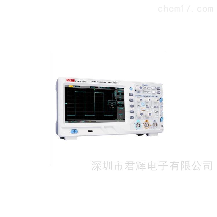 UTD7072WG数字存储示波器