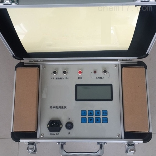 全新设备动平衡测试仪