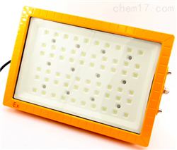 CCD97-LED免维护海洋王防爆灯