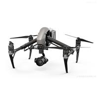 ACTIS-UAV无人机裂缝观测系统
