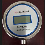 MHY-22341 数字微安表