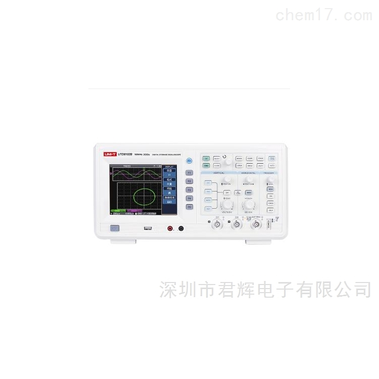 UTD8102B数字存储示波器