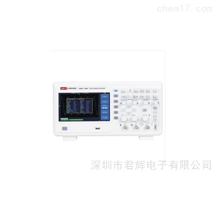 UTD8102W数字存储示波器