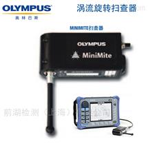 MiniMite渦流探傷儀旋轉掃查器