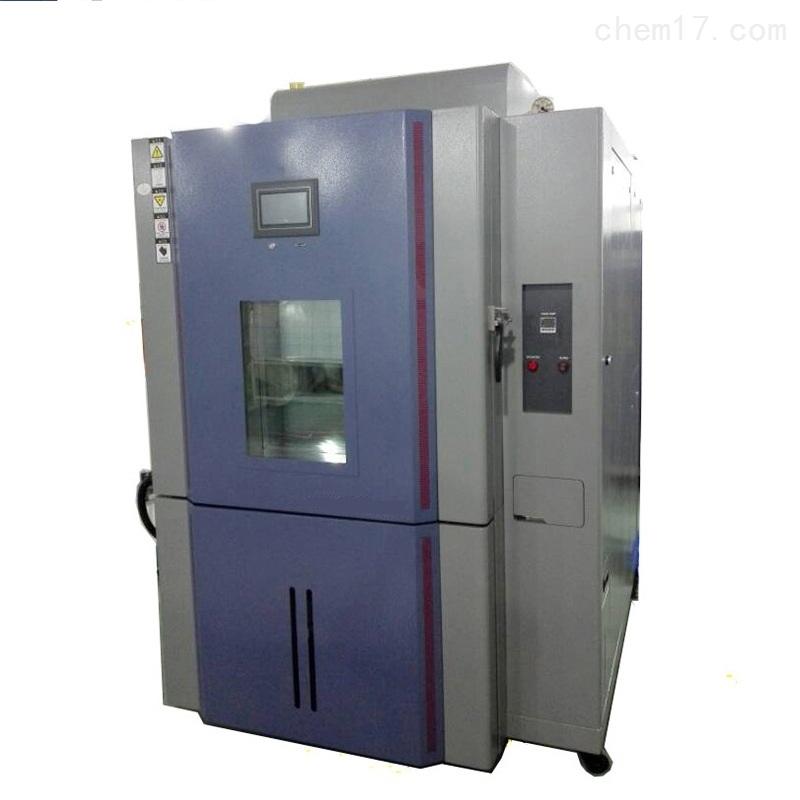LQ-KS快速温变试验箱