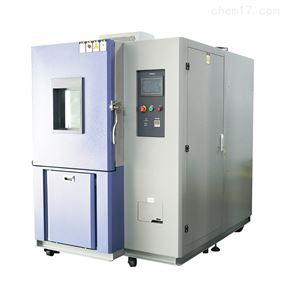 温冲温变试验箱