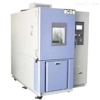 LQ-KS耐冷热交变试验机