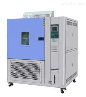 高低温变化箱