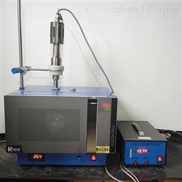 FCMCR-3SX新型超聲微波組合反應器