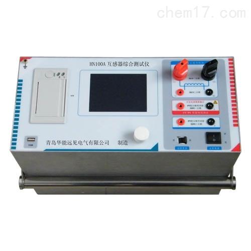 电流互感器综合分析仪