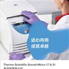 赛默飞世尔Micro21微量台式离心机