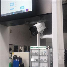 LB-107路博环保红外热成像门式测温仪 现货直售