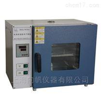 GRX-9240A热空气消毒箱 干燥箱