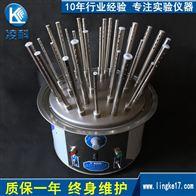 20孔不锈钢型玻璃仪器气流烘干器