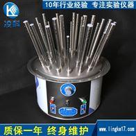 12孔不锈钢型玻璃仪器气流烘干器