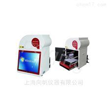 JS-1090P化學發光凝膠成像系統