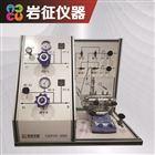 二氧化碳超临界光电反应装置