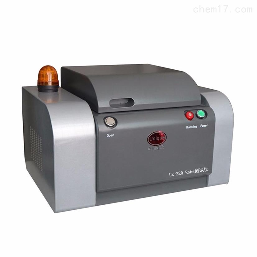 深圳荧光光谱仪