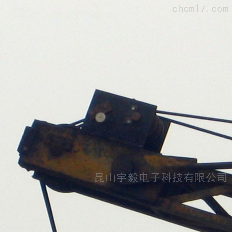 上海无功抓斗秤