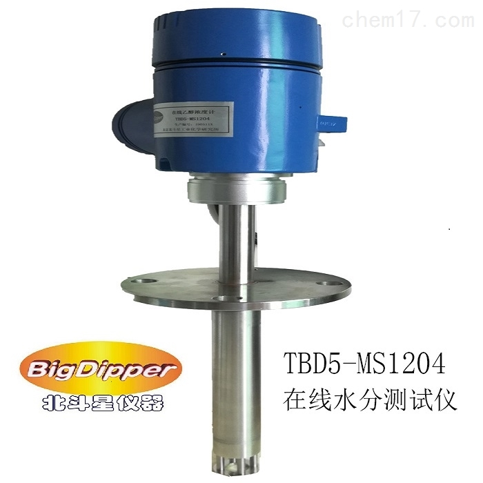 EMC1000系列液体在线浓度计/密度计