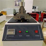 皮革摩擦色牢度测试机