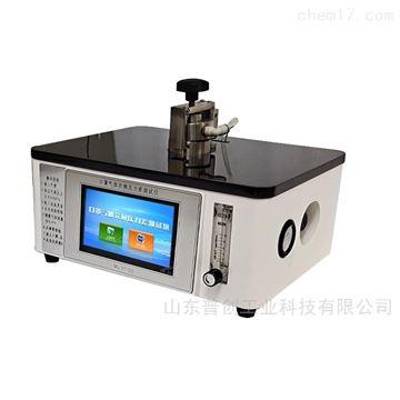 MU-YT105医用口罩气体交换压力差测试仪 口罩检测仪