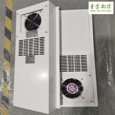 QX-25LF通信设备电气箱控制柜换热器
