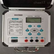 接地电阻测试仪高效设备