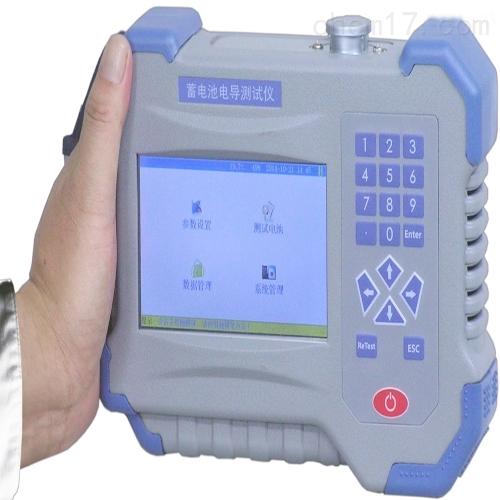 蓄电池内阻测试仪高效设备
