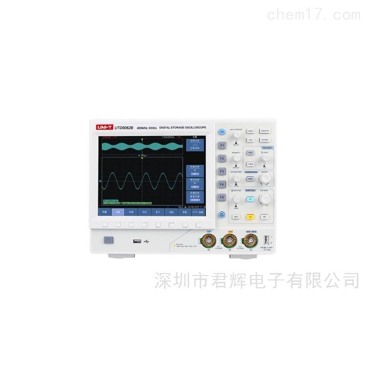 UTD9062B数字存储示波器