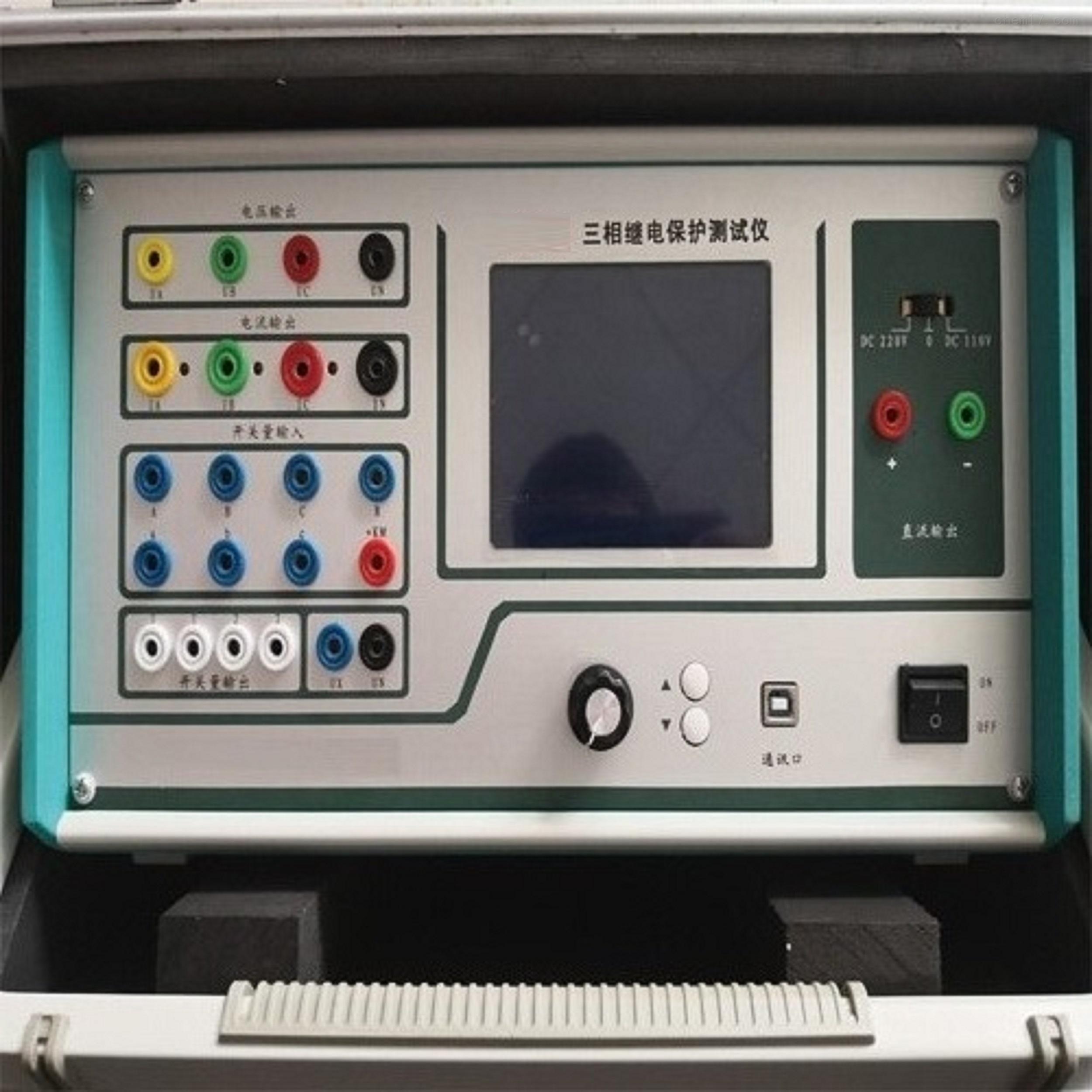继电保护测试仪厂家现货