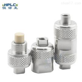 4.6C18液相色谱柱标准保护柱(预柱)