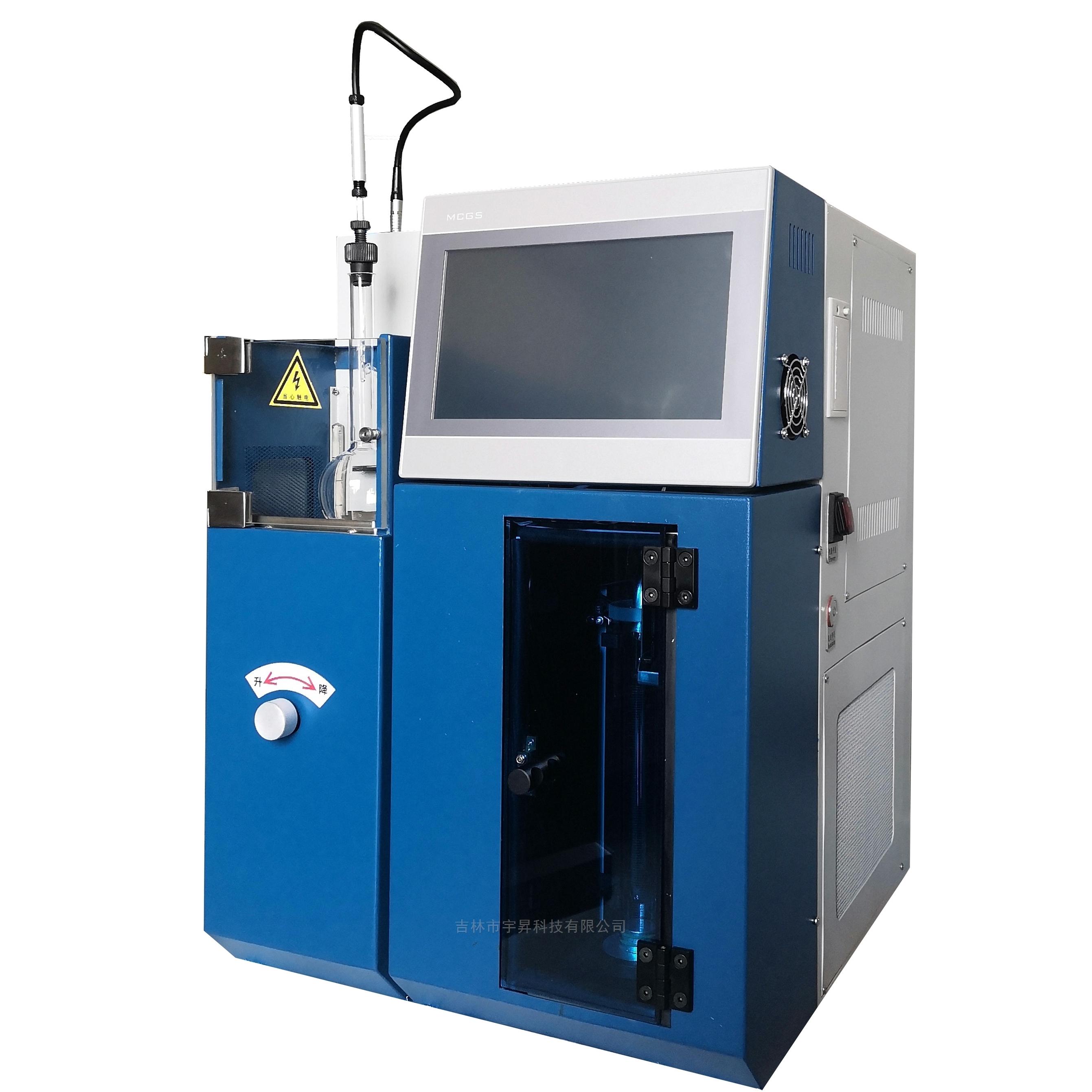 餾程測定儀廠家
