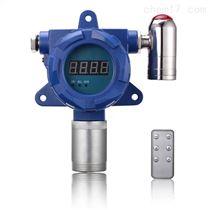 TOP800-WB-SF6六氟化硫報警器